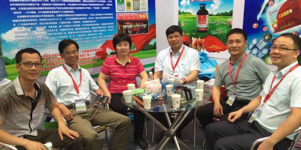 广西化工研究院成功参展第六届中国兽药大会