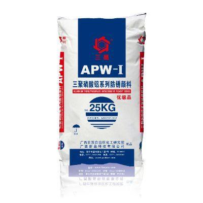 APW-Ⅰ