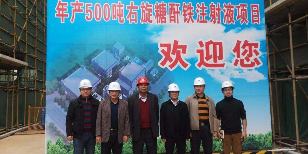 宏桂集团相关部门领导到我院明阳生产基地调研
