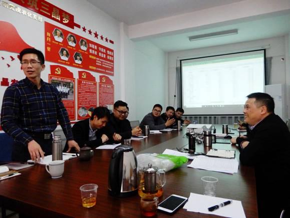 广西三晶乐虎国际娱乐app下载科技有限公司召开2018年度总结大会