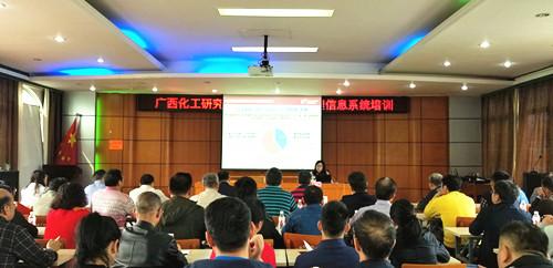 宏桂集团合同管理信息系统培训  在化工院开班