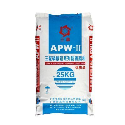 APW-Ⅱ