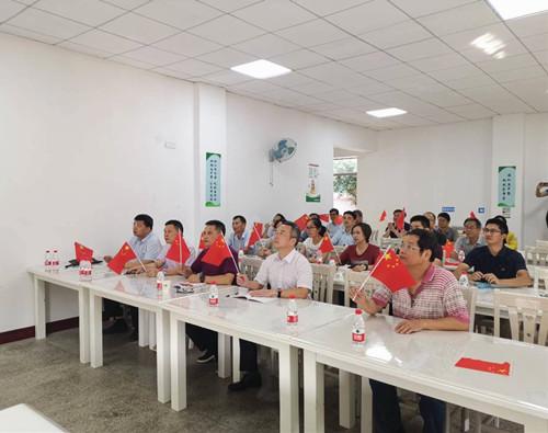 乐虎国际娱乐app下载院组织集中收看庆祝中华人民共和国成立70周年大会