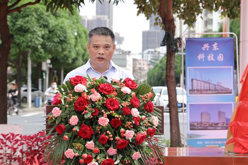 贝博赞助西甲院兴东科技园项目一期顺利落成