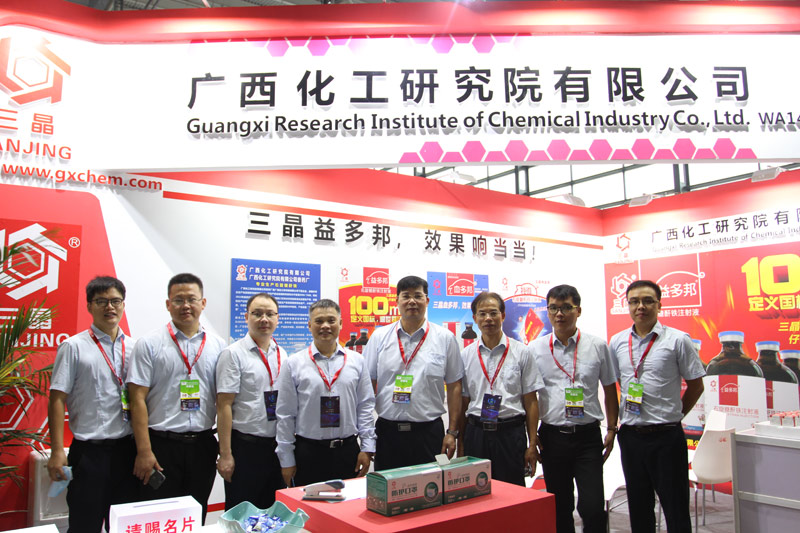 必威亚洲官方登录 唯一主页参加2020年第十八届中国畜牧业博览会