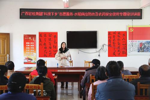 贝博赞助西甲院参加宏桂集团公司科技下乡志愿服务活动