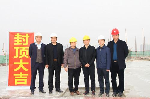 封顶大吉!化工院兴东路科技园项目 科技创新大楼顺利封顶