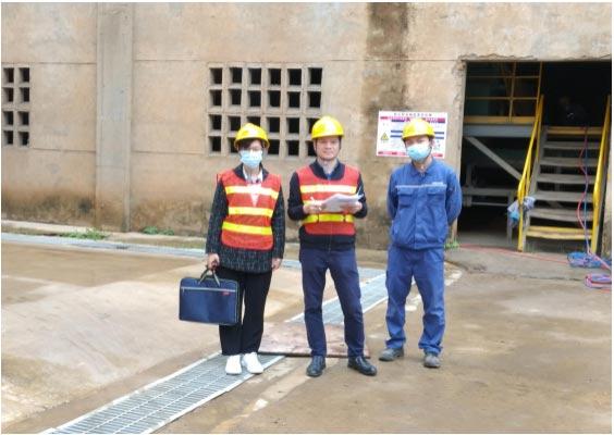 扶绥海创环境工程有限责任公司扶绥CKK处置固体废物技改项目安全设施竣工验收评价报告