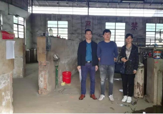 广西贵港市新星乙炔厂乙炔生产装置重大危险源核销安全评估报告