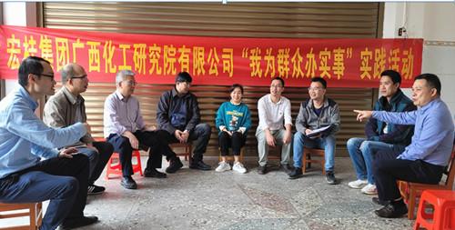 """化工院赴天峨县索法村开展""""我为群众办实事,助力乡村振兴""""结对帮扶活动"""