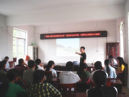 我为群众办实事:化工院科研党支部开展农业技术培训,助力乡村振兴