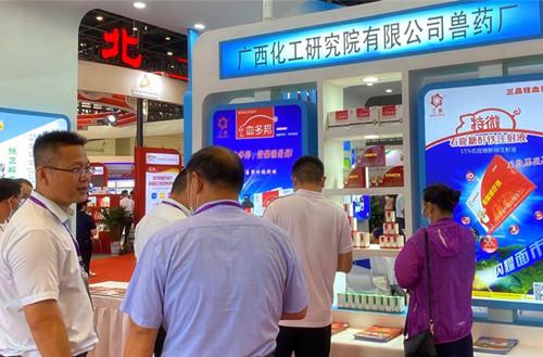 化工院兽药厂参加第八届中国兽药展览会